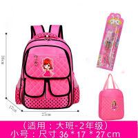 小学生书包白雪公主女款儿童包包1-3-4-6年级6-12周岁背包双肩包