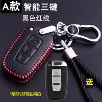 新款现代汽车朗动ix35名图领动ix25瑞纳悦动索八悦纳钥匙包保护套