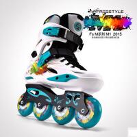 男溜冰鞋直排轮平花旱冰鞋FS轮滑M1轮滑鞋成年