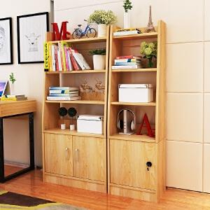 亿家达 简约现代书架卧室书架客厅置物架创意隔断置物架子简易书架展示柜