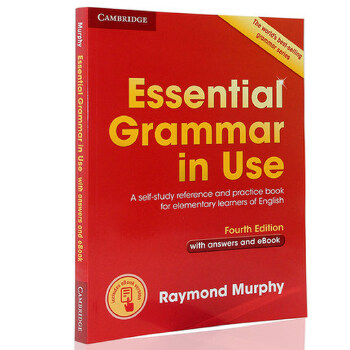 进口英文原版 剑桥英语语法书 初级 红宝书 Essential Grammar in Use 官网可下载电子书答案 英语在用系列