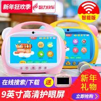 智力快车9寸儿童早教机故事学习机可连WiFi宝宝触摸屏卡拉ok唱歌0-3岁6周岁