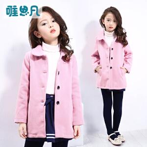 唯思凡童装加厚外套儿童2017冬季上新女童中大童舒适休闲呢子套里外套