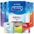 [当当自营]Durex杜蕾斯避孕套安全套情趣组合8合一33只(经典四合一+亲昵4只+螺纹2只+倍滑超薄2只+air1只)
