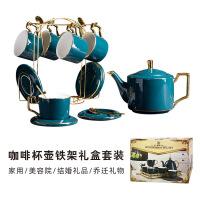 【家装节 夏季狂欢】咖啡杯套装欧式小奢华陶瓷家用英式下午茶茶具北欧简约茶杯6件套