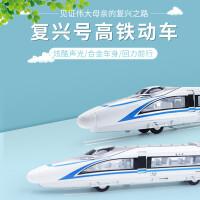 模型地铁/高铁玩具 3节装合金回力声光复兴号男孩玩具车