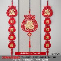 创意元旦春节年装饰用品绒布新年鼠年货室内布置门挂件挂饰对联