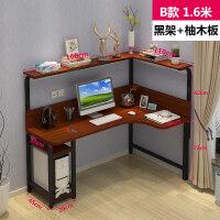 转角书桌家用简约台式电脑桌书柜书架组合现代拐角学习写字桌