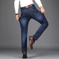 牛仔裤男四季商务风牛仔裤男士直筒裤下装弹力裤时尚休闲 深蓝色