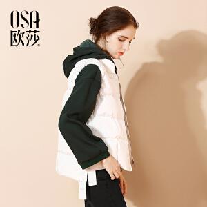欧莎2017冬季新款女装纯色拉链吊带羽绒服反季清仓D20027