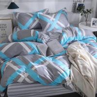 【家装节 夏季狂欢】网红款风四件套水洗棉宿舍床单被套三被罩4单人床上用品