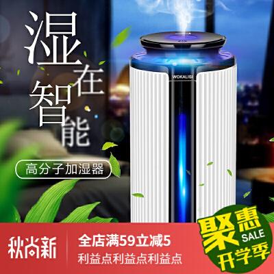 机酒店创意家用静音USB迷你型加湿器 办公室酒店机 车载空气雾化器