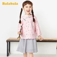 巴拉巴拉童装女童套装裙儿童衣服春季2020新款洋气小童宝宝民族风