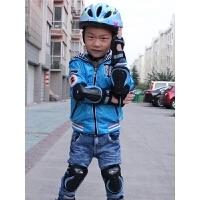 旱冰溜冰鞋护膝轮滑儿童头盔护具套装自行车平衡帽子全套滑板