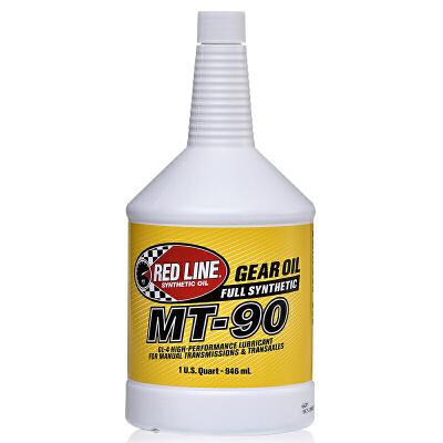 美国原装红线Redline汽车多酯类全合成手动变速箱油MT90 75W-90 GL-4齿轮油波箱油美国原装进口挂档顺畅超润耐磨赛车级润滑油