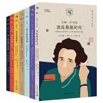 小文艺口袋文库・知人系列(全七册)