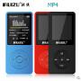 运动MP3 MP4 音乐播放器meizu 迷你随身听 学生有屏插卡 录音笔运动MP3 MP4无损录音笔有屏迷你学生插卡播放器随身听