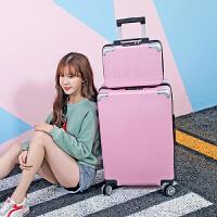 密码箱行李箱皮箱拉杆箱万向轮旅行箱男女大学生韩版26寸母箱