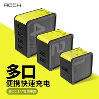Rock 方糖手机充电器可折叠式双口旅行多口充电头适用于苹果安卓三星小米华为等手机