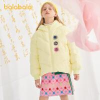 【3件4折价:260】巴拉巴拉儿童羽绒服冬装女大童短款连帽时尚