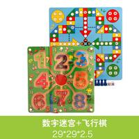 儿童磁性铁运笔迷宫玩具走珠益智专注力训练游戏3小孩亲子4-6周岁