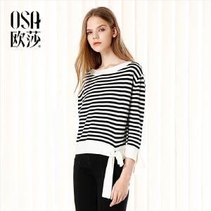 OSA欧莎2017秋装新款女装条纹百搭一字领简约七分袖针织衫C16026