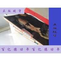 【二手旧书9成新】格里高利.派克 /托尼.托马斯 中国电影出版社