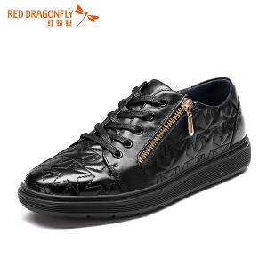 红蜻蜓男鞋 新款正品时尚潮流男士休闲鞋真皮系带板鞋皮鞋子