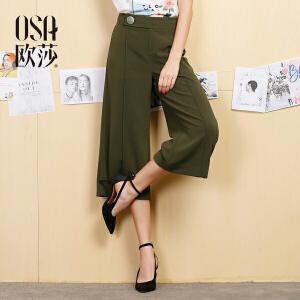 欧莎夏装女2017夏季新款女装时尚百搭简约休闲阔腿裤女S117B52029
