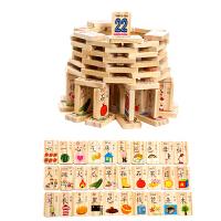 数字汉字多米诺 宝宝学习多功能积木制多米诺骨牌 儿童益智玩具