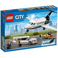 7月新品乐高城市系列60102机场VIP贵宾服务 LEGO City 积木玩具