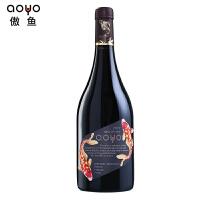 aoyo傲鱼智利原瓶原装进口红酒 赤霞珠梅洛混酿干红葡萄酒750ml*1