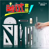 成田良品Narita中性笔考试专用黑色笔 学生用可爱2B涂卡笔尺子圆规2比铅笔橡皮擦集合12件透明袋