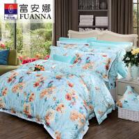 【年货直降】富安娜家纺 莱赛尔天丝四件套床上用品被套床单1.8m/1.5m床 花漾物语