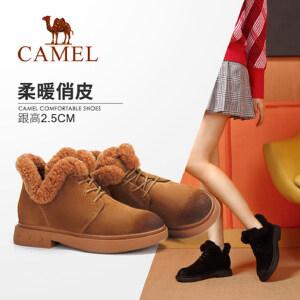 Camel/骆驼2018冬季新款 舒适柔软时尚可爱俏皮短筒低跟女靴