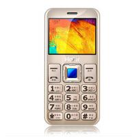 Haier/海尔 HG-M320超长待机老人大字大声大屏直板大按键老人手机