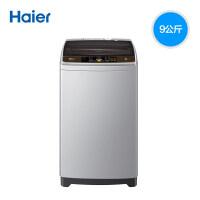 Haier海尔 EB90BM39TH 9公斤直驱变频全自动波轮洗衣机 家用大容量洗衣机 智能预约