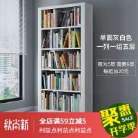 图书馆书架阅览室单双面档案架家用书柜学校铁皮书店金属架