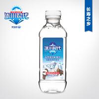 冰川时代 天然苏打矿泉水 无气无糖弱碱性饮用瓶装饮料500ml*20瓶