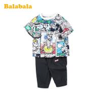 【汪汪队IP款】巴拉巴拉男童短袖套装宝宝T恤儿童装夏