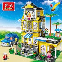 【小颗粒邦宝益智拼插积木玩具 女孩别墅模型3合1浪漫满屋8368