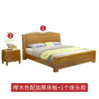 实木床1.8米主卧双人婚床气压高箱抽屉储物床1.5M新中式卧室家具 配一个床头柜