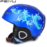户外玩雪溜冰骑行运动保暖透气头盔儿童滑雪头盔沸鱼男女童冬
