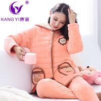 香港康谊加绒三层夹棉睡衣女冬季加厚珊瑚绒夹棉连帽睡衣女家居服