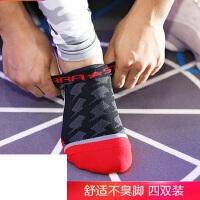 户外跑步健身精英袜子 女加厚吸汗加压袜子 男士运动机能袜羽毛球篮球袜