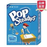 [包邮]点读书 泡泡少儿英语进阶级5 POP Steady 【新东方专营店】