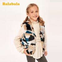 【3件3折价:80.7】巴拉巴拉童装儿童仿兔毛马甲女童背心2019新款秋冬中大童洋气时髦