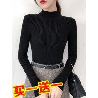 半高领毛衣女黑色打底衫2020年新款秋冬修身紧身内搭女士针织衫
