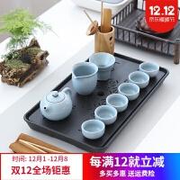 日式整套茶具紫砂陶瓷家用功夫茶具茶杯套装整套日式茶盘简约现代干泡茶具 汝窑茶具+黑陶双用长盘