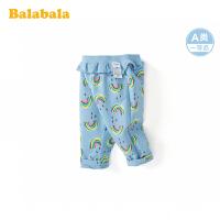 【满200减120】巴拉巴拉儿童裤子女童打底裤2020新款外穿印花休闲长裤婴儿宝宝女